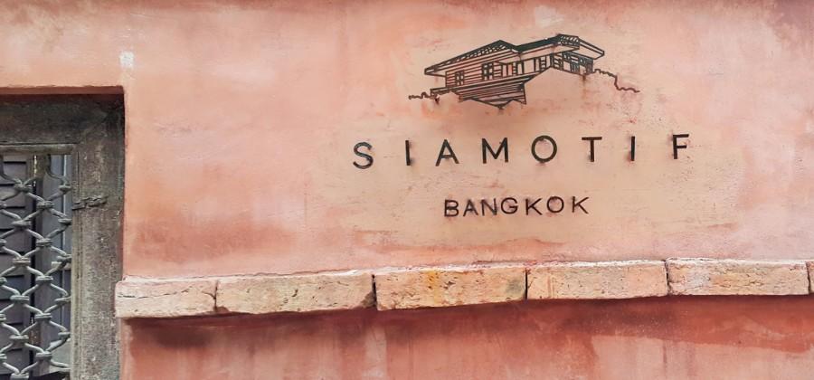 Siamotif
